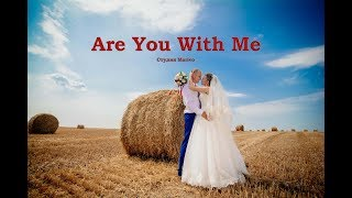 Are You with Me