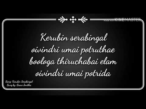 Kerubin Serabingal (No Music)