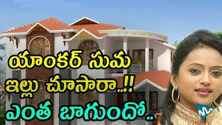 Anchor Suma Beautiful House | Most Expensive Ho...