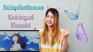 Rainych & Kururu - Uchiage Hanabi by DAOKO × 米津玄師『打上花火 Miruku Remix』| Reaction