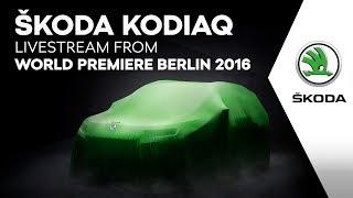 ŠKODA KODIAQ Live Stream