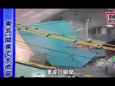 Breaking News - Close-up footage of Chiba Japan getting hit by Tsunami (Earthquake Tsunami) 3/11/11