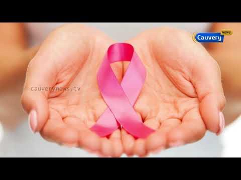 வாய்ப் புற்றுநோய் வராமல் தடுக்க என்ன செய்ய வேண்டும்? | Nalam Nadi | Mouth Cancer | Oral Cancer