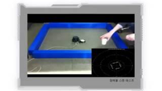 청소로봇 레이저 장애물 인식센서
