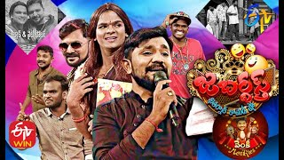 Venky Monkies Performance All in One December Month Performances  | Jabardasth | ETV Telugu