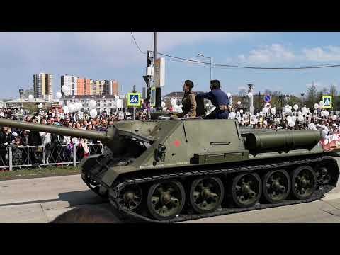 Верхняя Пышма. Парад Победы 9 мая 2019.