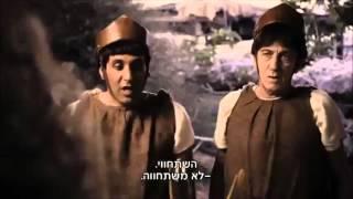 היהודים באים - חנה ושבעת בניה | כאן 11 לשעבר רשות השידור