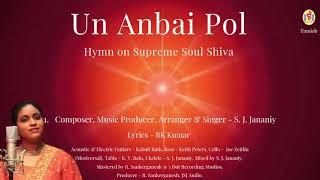 Un Anbai Pol (Hymn on Supreme Soul Shiva) | S.J.Jananiy | BK Kumar| Shivamahimai |Mahashivaratri2021
