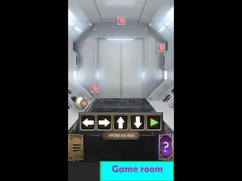 100 Doors Challenge Level 66 Walkthrough Youtube