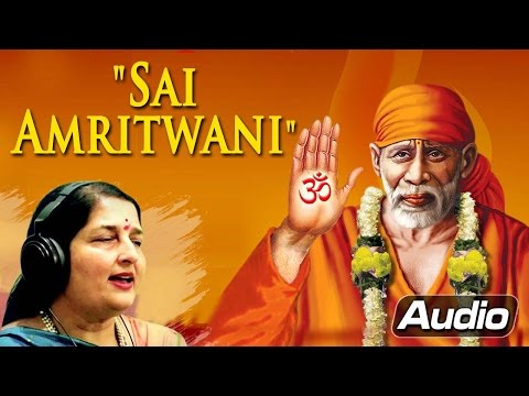Sai Amritwani In Beautiful Voice Of Anuradha Paudwal | Sai Baba Songs