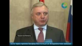 В Алматы подвели итоги шести лет работы ЕАБР