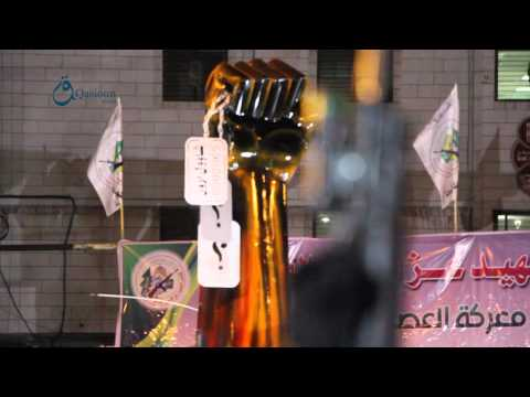 Q.N: Gaza: memorial monument in the first anniversary for the attacks over Gaza territory 9-7-2015