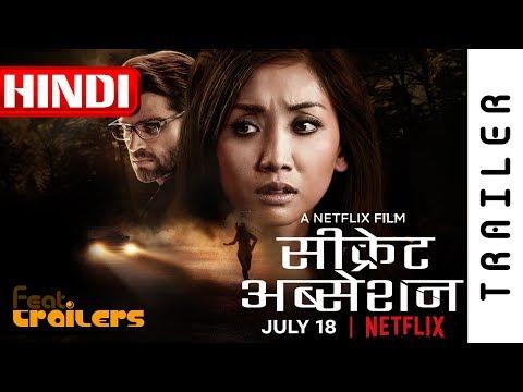 Secret Obsession (2019) Netflix Official Hindi Full online #1 | FeatFull onlines