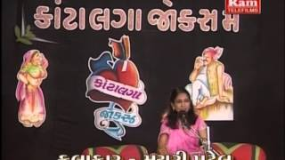 Gujarati Comedy | Kanta Laga Jokes Me Part-2