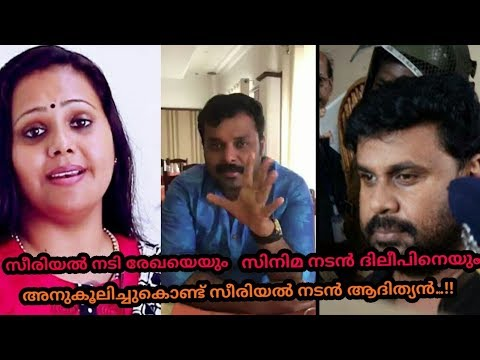Serial Actor Adhithyan to support Rekha & Dileep | facebook Live |