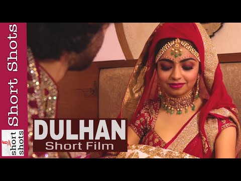 DULHAN-Latest hindi short film || about every bride's story || Shree Ram Entertainment House