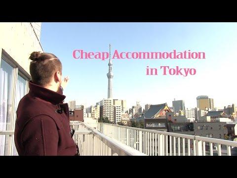 Cheap Hostel in Tokyo! Sakura Hotsel in Asakusa