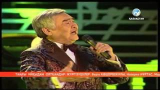 Ескендір Хасанғалиев - Атамекен