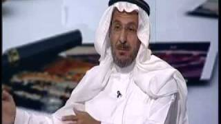 برنامج اجندة مفتوحة مستقبل الخلافة السعودية