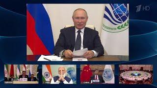 Самые горячие международные темы обсуждали на саммите ШОС в Душанбе.