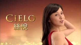 銷量連續8年日本No.1 快速白髮染髮霜CIELO Hair Color EX Cream 絲悅EX...
