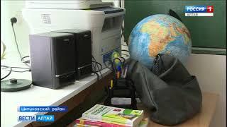 В Хлопуновской школе нашли причины проблем с отоплением