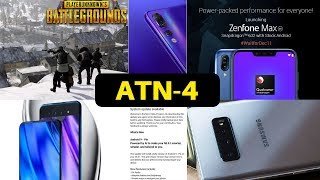 ATN 4 -Pubg Mobile Vikendi Map,Mi A1 9.0 Update,Zenfone Max Pro M2 Price,Nex 2,Lenovo Z5s,Galaxy S10