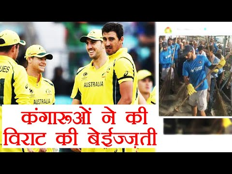 India Vs Australia : Virat Kohli insulted by Australian Journalist | वनइंडिया हिंदी
