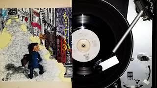 Download 上岡竜太郎 , 庶民のblues , PIONEER L-1247P2 , 1975.5