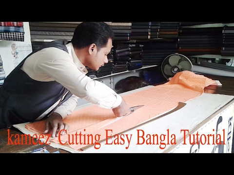Meyeder kameez tutorial Bangla - Women's kameez cutting - kameez  cutting easy bangla tutorial