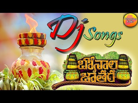 Bonalu Dj Songs 2018 | 2018 Bonala Panduga Songs | Mahankali Jatara Songs | Bonalu Special Songs