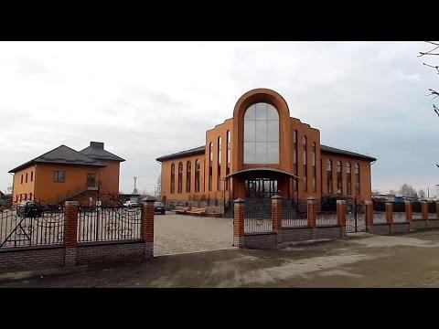 Відкриття та посвячення Дому Молитви .Цумань 2016 1-ч.