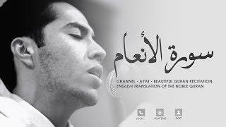 Gambar cover Surah Al-An'am   Beautiful Recitation   Qari Youssef Edghouch #Tarawih