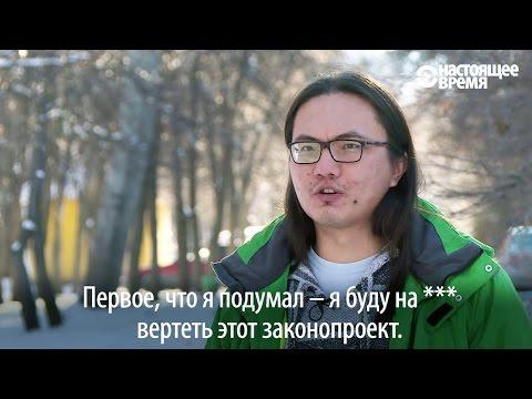 20 долларов штрафа за мат в Кыргызстане