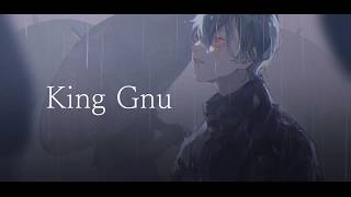 傘 / King Gnu (covered by 緑仙)