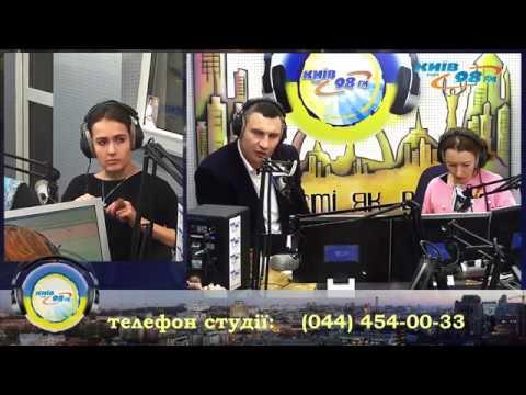 Радио Киев - 98 FM: Чи допомагає спортивний досвід Віталія Кличка у керуванні містом Києвом?