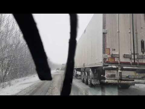 ДТП, коллапс трасса Сумы-Харьков (на подъезде к пгт Боромля) 30.01.2020