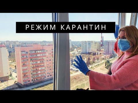 КАРАНТИН в КРЫМУ - ЧТО БУДЕТ ДАЛЬШЕ?!