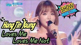 [HOT] Hong Jin Young - Loves Me, Loves Me Not, 홍진영 - 사랑한다 안한다 Show Music core 20170304