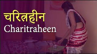 अब्बू ने दी वो ख़ुशी जो पति न दे सका !   Abbu Se Rishta   New Hindi Movies/Film 2019