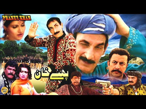 PHANAY KHAN (NEW) - IFTIKHAR THAKUR - FULL SARAKI  MOVIE