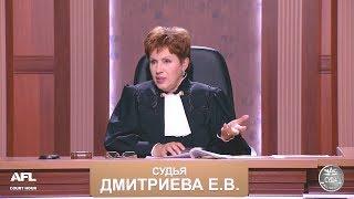Дела семейные с Еленой Дмитриевой тк МИР. 06.07.2018 / Family Cases with Elena Dmitrieva