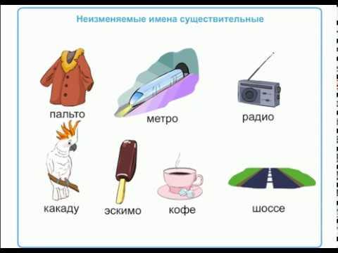 Фразеологические обороты в русском языке