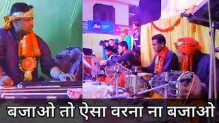 Teri jawani Badi mast mast hai cover on banjo | Ansuman Band Kanpur | Adnan Chishti Banjo Player