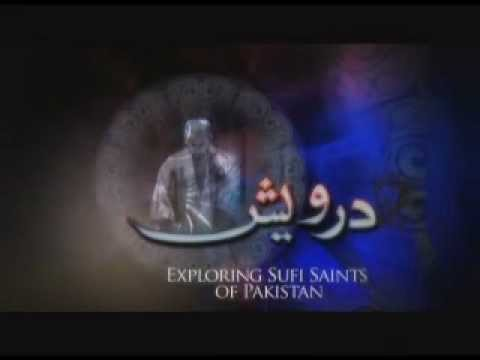 Darvesh - Lal Shahbaz Qalandar Documentary (part 1)