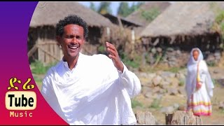 Thomas Mekonnen - Wezamey (ወዛመይ) New Ethiopian Tigrigna Music Video 2015
