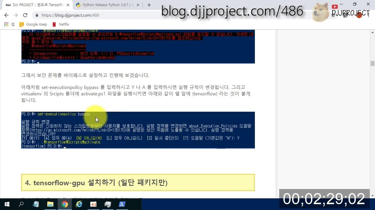DJJ PROJECT :: 윈도우 Tensorflow 환경 구축 (+GPU +Jupyter Notebook +