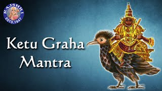Ketu Graha Mantra With Lyrics - Navagraha Mantra - Ketu Graha Stotram By Brahmins