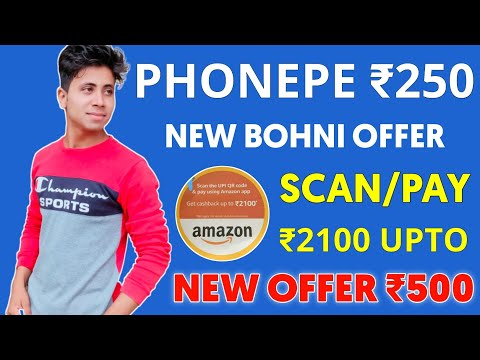 phonepe-new-₹250-bohni-offer-launch-,-amazon-new-upto-₹2100-scan/pay-cashback-offer-,-amazon-offers