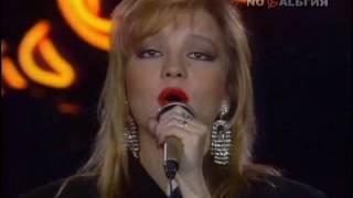 Синее море-Т.Буланова (1992)